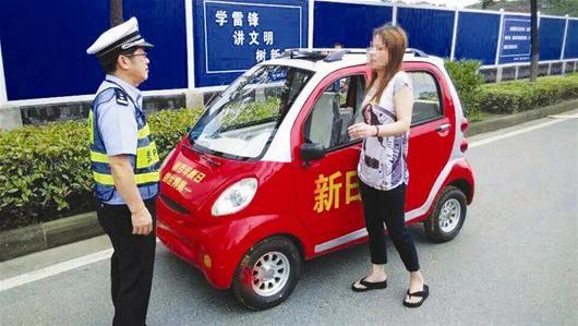 图为:电动轿车被警方查扣 (通讯员朱云波 记者周逸雄摄)
