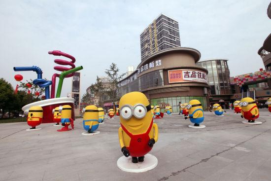 汉口城市广场购物中心盛大启幕图片
