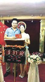 结婚登记照