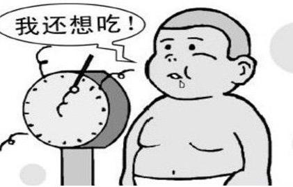 动漫 简笔画 卡通 漫画 手绘 头像 线稿 421_268