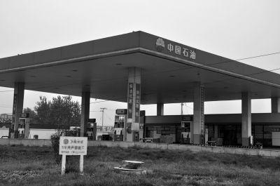 涉案加油站还在正常营业。京华时报记者张剑摄