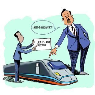 漫画:万璇