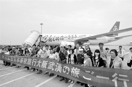 从武汉天河机场起飞,前往日本大阪