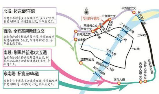 图为:三环线升级改造工程示意图 绘图/邬雪婷