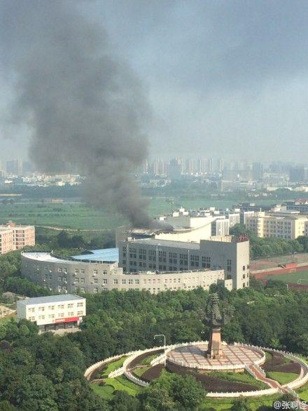 华中师范大学传媒学院-食堂着火了。