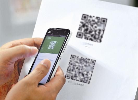 图为:扫二维码的风险日益显现,专家提醒别盲目扫码 (记者邹斌摄)