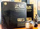 赵李桥洞庄-青砖茶