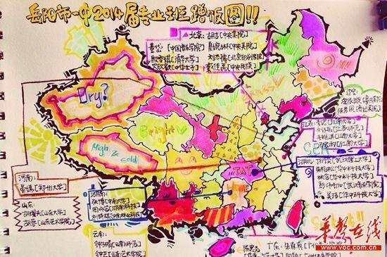 画一张各国部分地图