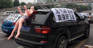 武汉大批业主携充气娃娃抗议