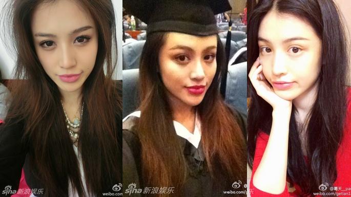 组图:刘翔90后女友美艳照曝光 轮廓分明似朱莉