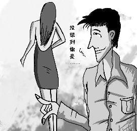 动漫美女强奸_名校男生追女神遭拒 发现其卖淫后扮嫖客强奸