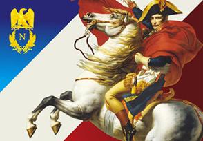 飞越欧洲的雄鹰――拿破仑文物特展