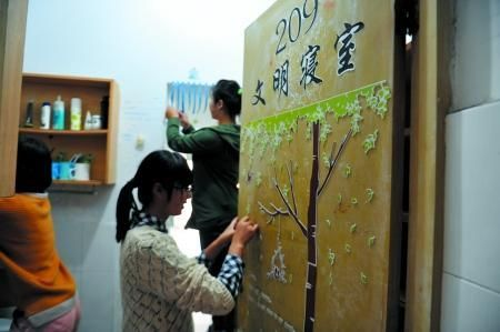 手绘女生励志电脑壁纸
