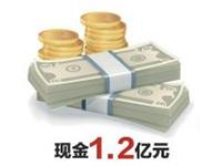 秦皇岛一科级干部家藏现金1.2亿黄金37公斤
