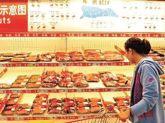 """""""昨天下午在华南海鲜市场的肉类分市场"""