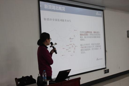 介绍新浪湖北企业文化