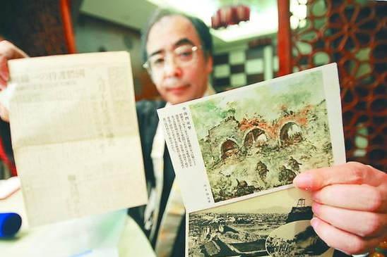 日本僧侣收集南京大屠杀证据称在帮南京