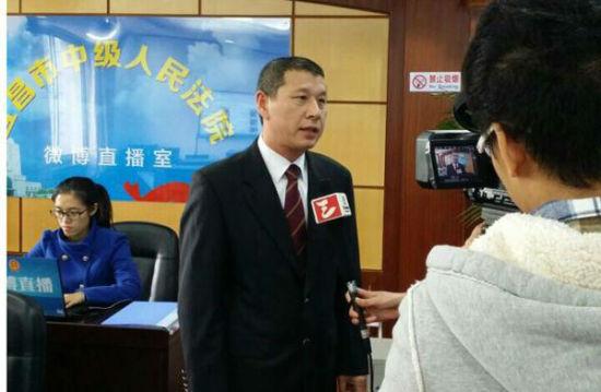 宜昌市中级法院首次微博庭审直播