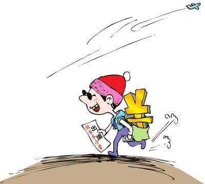 动漫 卡通 漫画 设计 矢量 矢量图 素材 头像 400_359