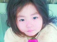 4月9日 保定小女孩被50多岁怪异男子带入饭店 疑似被拐
