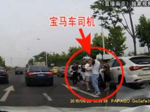 南京肇事宝马司机下车画面曝光 记者:确系被拘男子