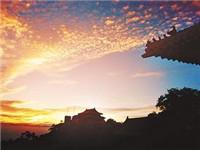 晋冀鲁豫交界区域13市将联合打造精品旅游线路