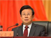 赵克志出席全省组织工作会议并讲话