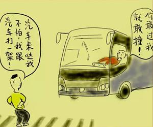 南宫浩:丑陋的长沙人