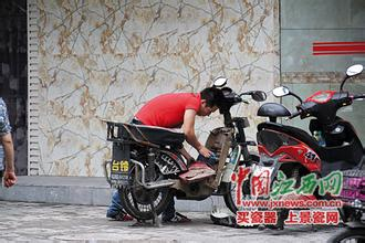 undefinedhttp://hebei.sina.com.cn/news/m/2015-10-22/detail-ifxizwsm2293039.shtml