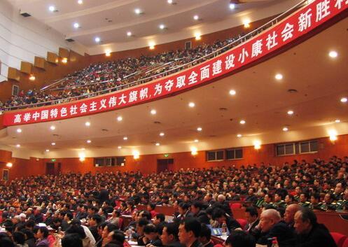 中央和省委宣讲团宣讲活动综述:汇聚发展新动力