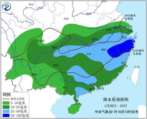 """""""霸王级""""寒潮要来了 江苏或出现-12℃最低温"""