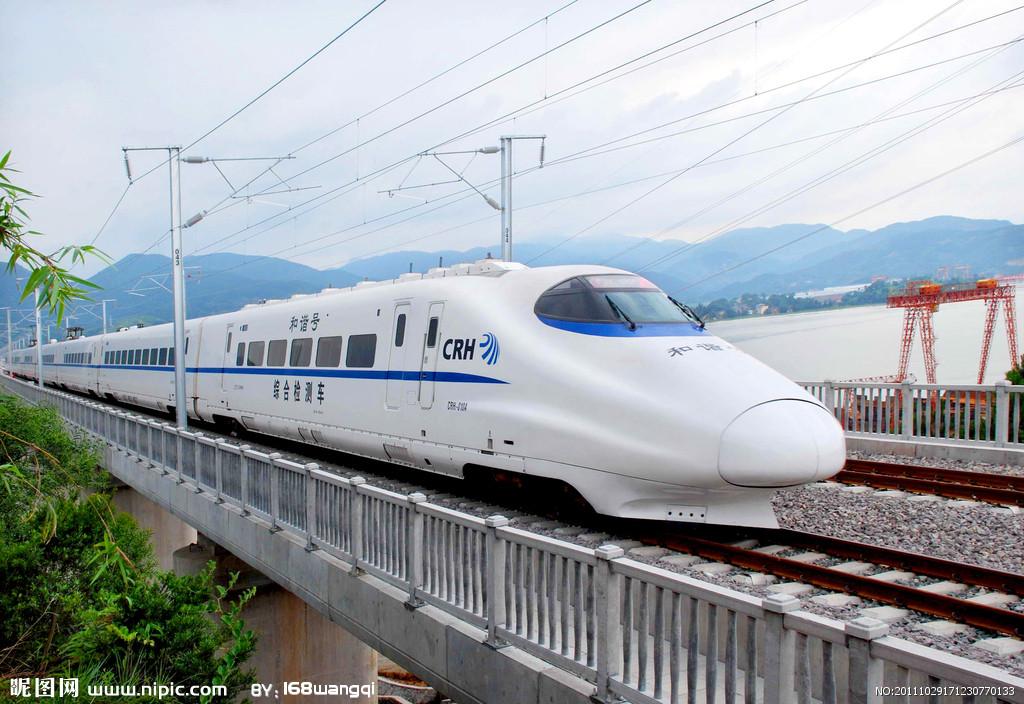 南京往汉口昆明等方向火车票还有余票