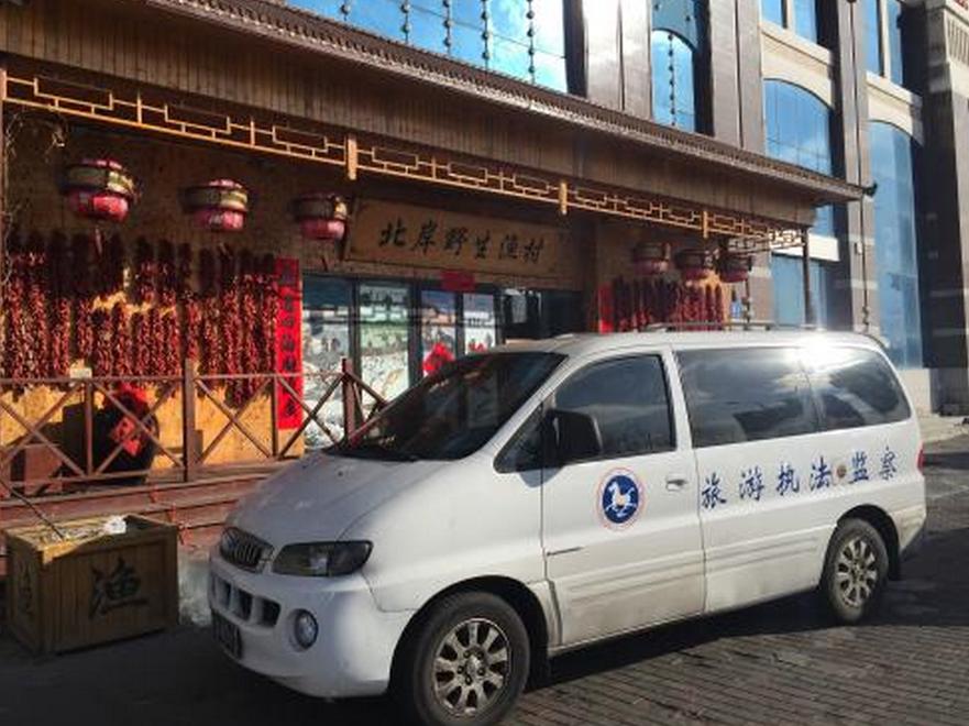 """哈尔滨市""""天价鱼""""饭店被停业并进行行政处罚"""