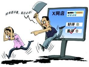 """南京大学生网购差评后遭数百条短信""""轰炸"""""""