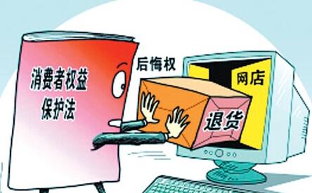 黑龙江新消保条例15日起施行 再收餐位费罚3万