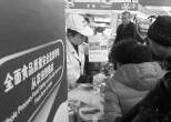 哈市家乐福食品安全实验室开放 能验出瘦肉精等