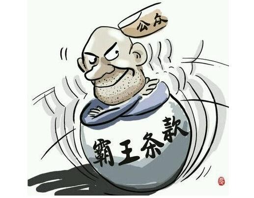 哈尔滨市仲裁委公布十大消费仲裁案例