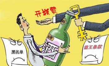 黑龙江商家14类行为属欺诈