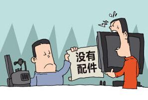 黑龙江省2015年度消费者投诉十大热点