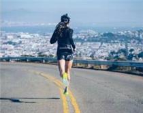 常跑步的好处有哪些?
