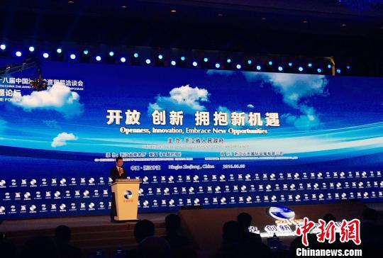 """李强谈浙江开放:需""""划龙舟""""的同舟共济精神"""