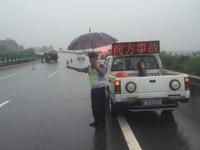 河北692个乡镇出现特大暴雨 多个高速路段关闭