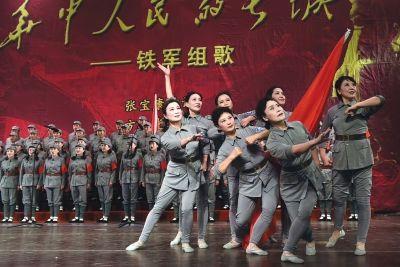扬州举行纪念红军长征胜利80周年文艺演出