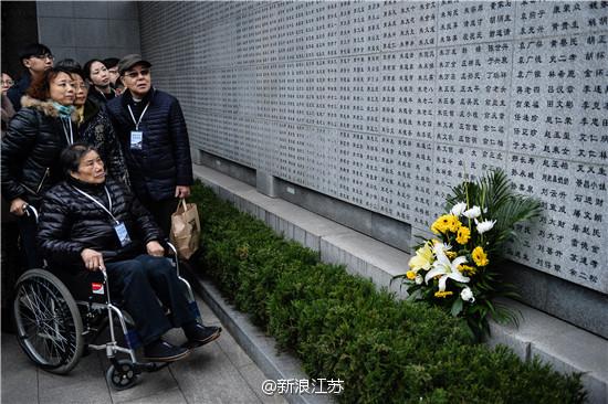 南京江东门纪念馆哭墙死难者名单新增110人