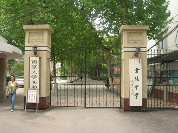 南京金陵中学再现远东审判 忆大屠杀时期校友