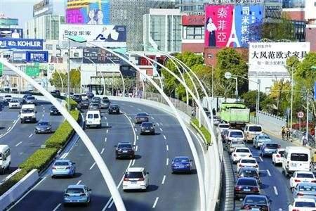 首届江苏发展大会期间 南京部分路段临时管控