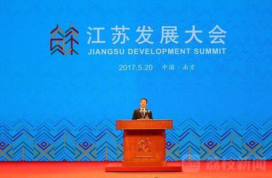 红豆集团董事局主席周海江:扎根江苏 拥抱世界