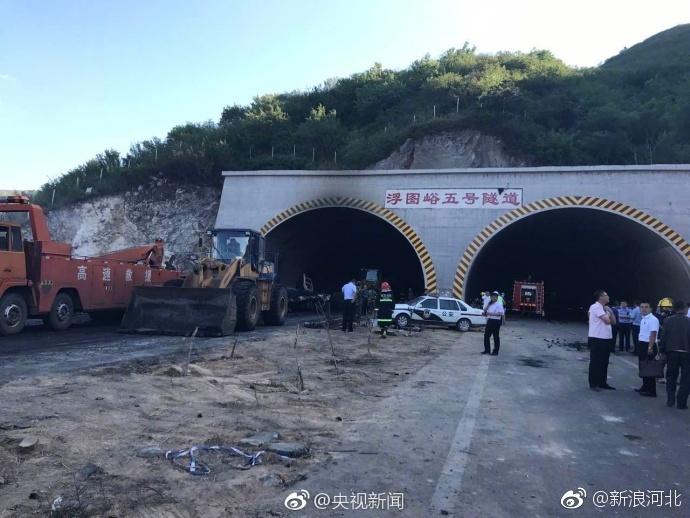 赵克志许勤对爆炸事故作出批示并赶赴现场指导工作