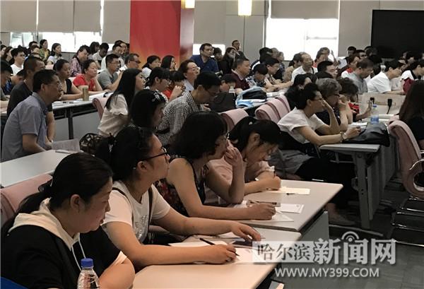热点:看黑龙江省内6高校今年招生有啥新变化
