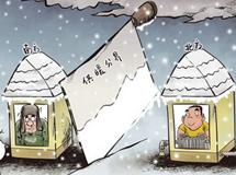 第23期:集中供暖离武汉有多远?